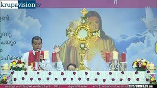 Fr. Dominic Valamanal  latest . Deliverance Prayer and Adoration