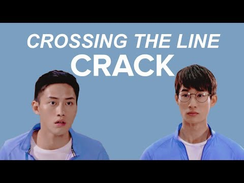 ★ CROSSING THE LINE CRACK