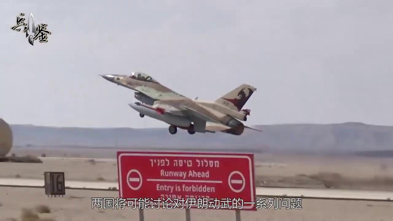 連續遭以色列戰機空襲,伊朗損失慘重,終于撐不住從敘撤軍 - YouTube