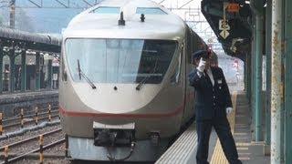 【駅撮】KTR001形「タンゴエクスプローラー」4号 発車 豊岡駅