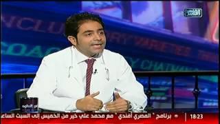 الناس الحلوة | عمليات شد البطن وشفط الدهون مع د.فادى مجدى يعقوب