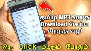 How To Download Latest Tamil Mp3 Songs In Chrome | Techie Tamizha