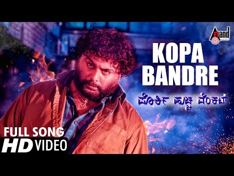 Porki Huccha Venkat | Kopa Bandre (Full HD Video) | Huccha Venkat | Kannada Songs 2016