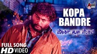 Download Porki Huccha Venkat | Kopa Bandre (Full HD ) | Huccha Venkat | Kannada Songs 2016 MP3 song and Music Video
