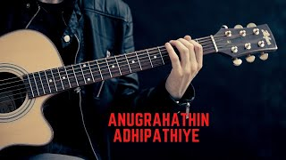 Video Anugrahathin adhipathiye download MP3, 3GP, MP4, WEBM, AVI, FLV September 2018