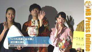新潟県を舞台にした、おいしそうでちょっぴ焦げついた、ごはんと家族と...