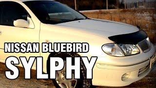 видео Автомобили Nissan Bluebird: продажа и цены
