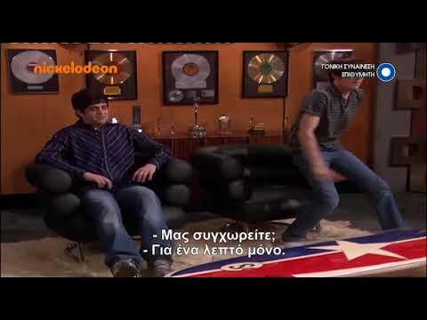 Drake & Josh Διαφήμιση 2017 - Nickelodeon Greece