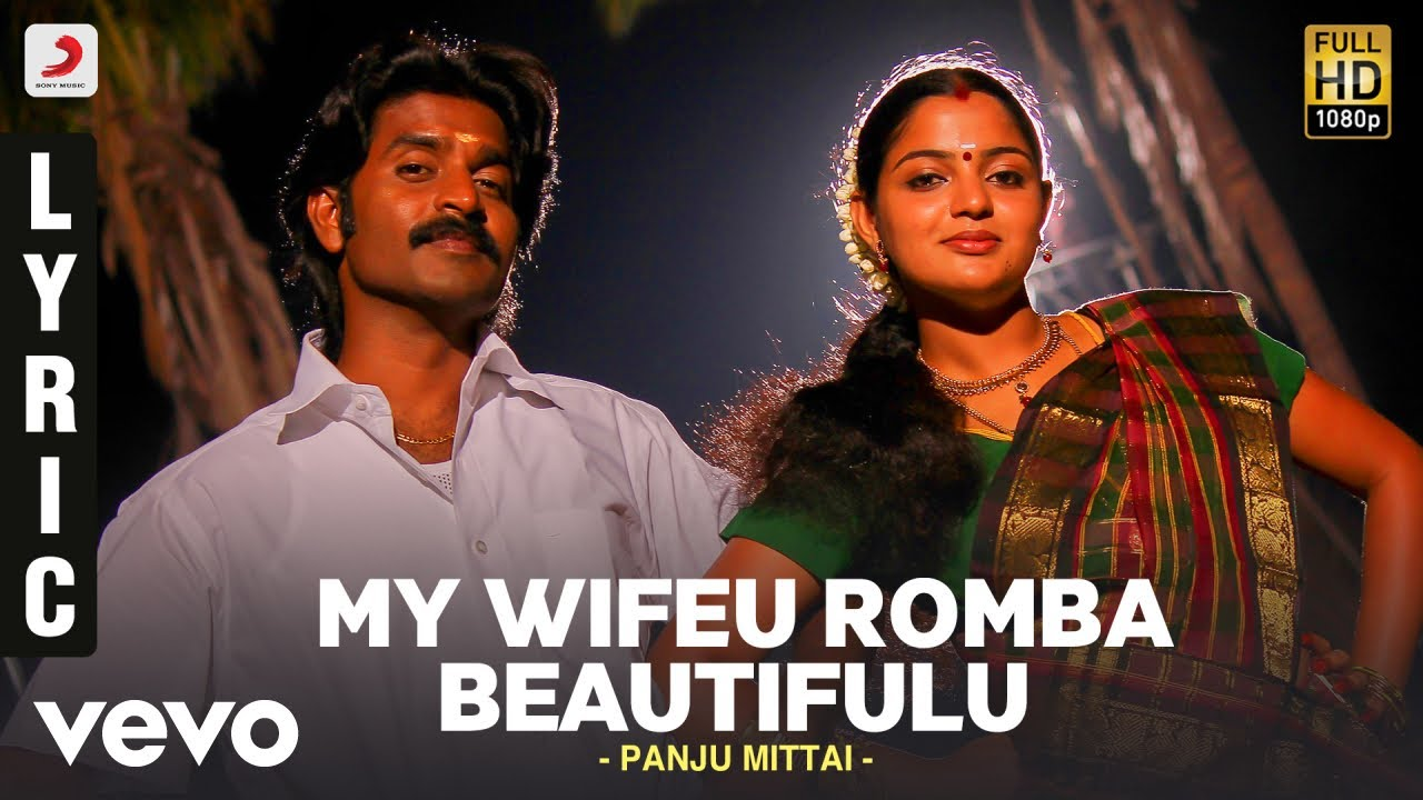 my wife romba beautiful tamil video song free download