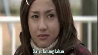 Walang Hanggan lyrics - One Liter of Tears OST