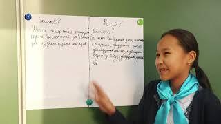 Русский язык и литература 5 класс