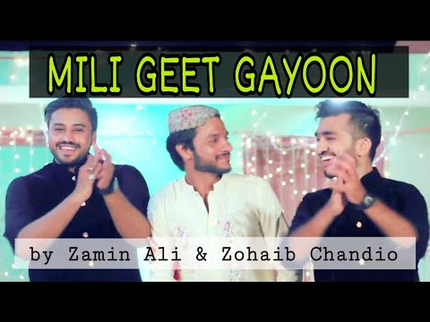 Mili Geet Gayoon by Zohaib Chandio and Zamin Ali