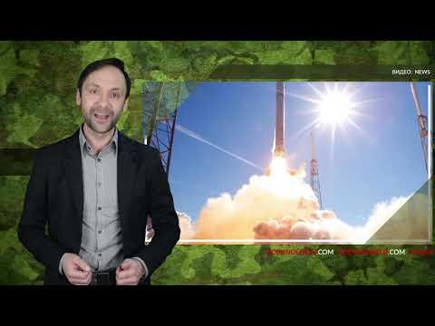 В США оценят угрозу космической войны с Россией и Китаем