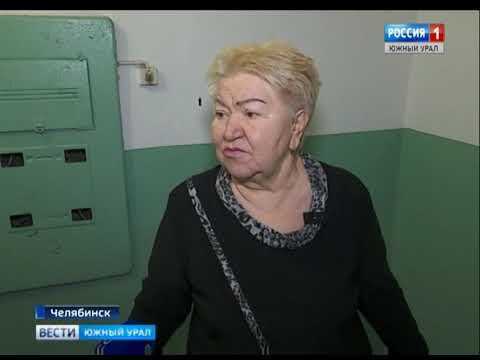 """""""Нехорошие"""" квартиры в Челябинске"""