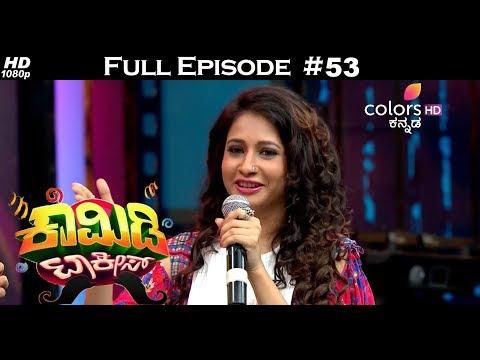 Comedy Talkies - 26th May 2018 - ಕಾಮಿಡಿ ಟಾಕೀಸ್ - Full Episode