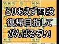 【将棋実況Live 第17回】将棋倶楽部24R戦を淡々と実況せんとす【2016/7/25】