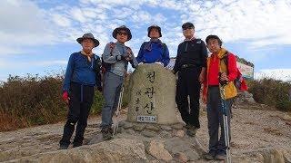 신협 ▲장흥 - 천관산 산행 (2019-10-17)