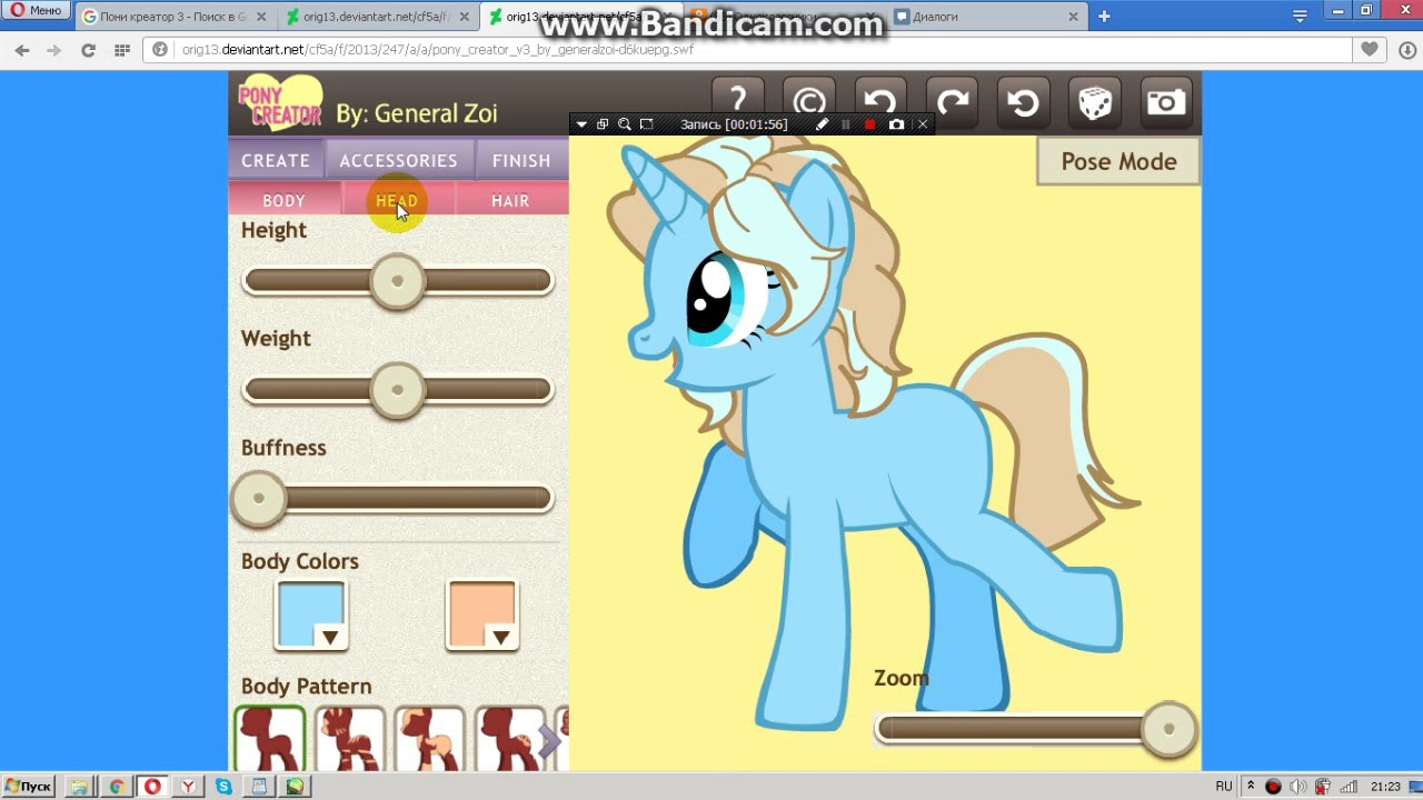 Пони Креатор 2 - Игры для девочек