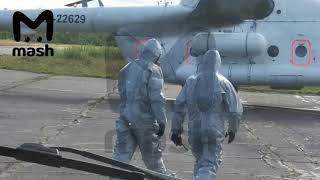 #Северодвинск : Выезд радиационной группы на место взрыва.