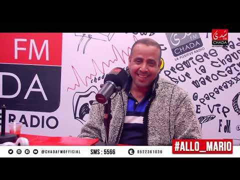 حلقة نارية  لماريو مع  السيد بوعسرية  لي  تزوجات مرتو برجلين في نفس الوقت    #allo_mario