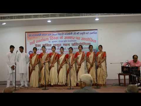 Hindi Patriotic Group Song 1|| Sheetla Vidya Peeth || Bharat Vande Matram