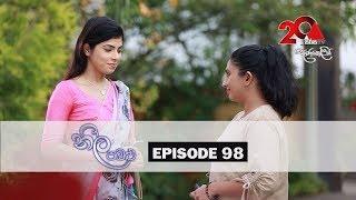 Neela Pabalu   Episode 98  Sirasa TV 24th September 2018 Thumbnail