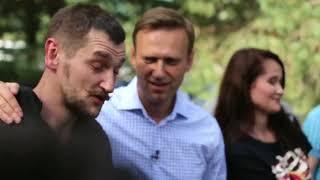 Брат Алексея Навального вышел из тюрьмы