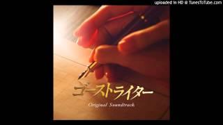 by tokuda masahiro -uploaded in HD at http://www.TunesToTube.com.