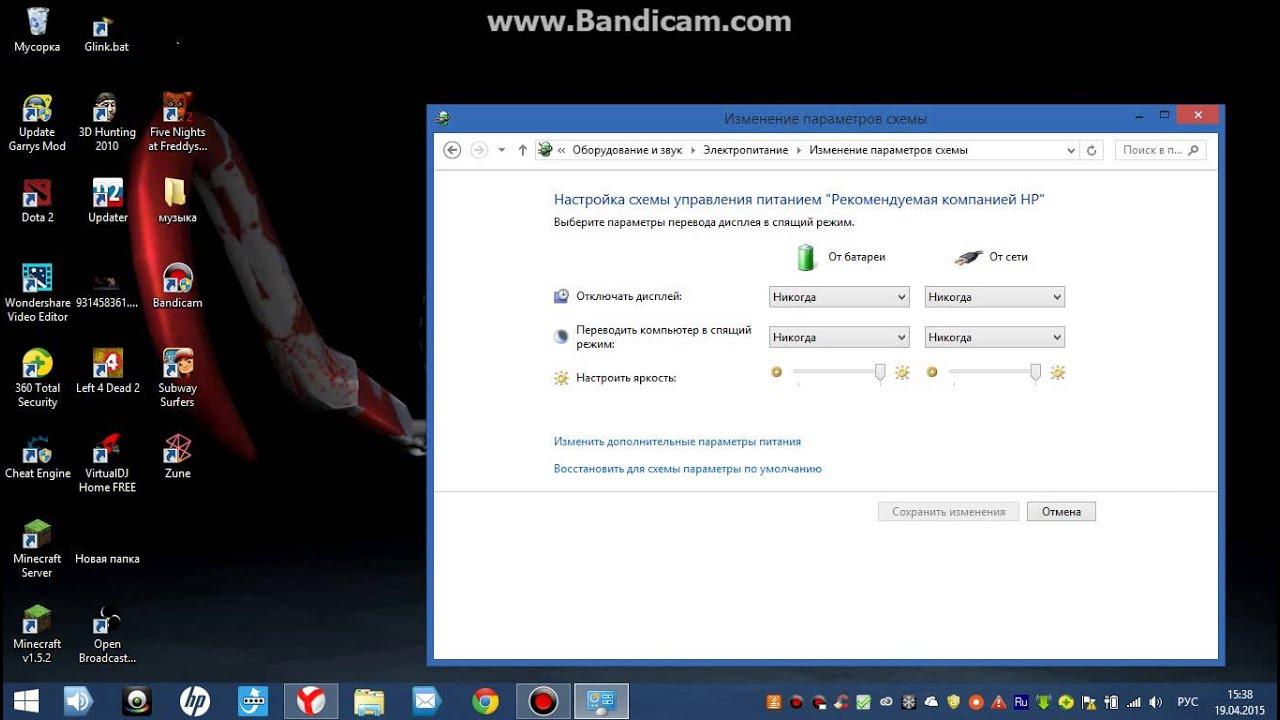 Как сделать так чтобы экран на андроиде не гас 91