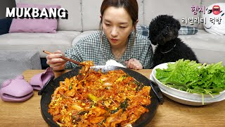Real Mukbang:) Spicy Bulgogi with bean sprouts ★ Assorted Korean BBQ Vegetables