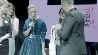 Модные уроки дресс-кода на MEGA Fashion Day