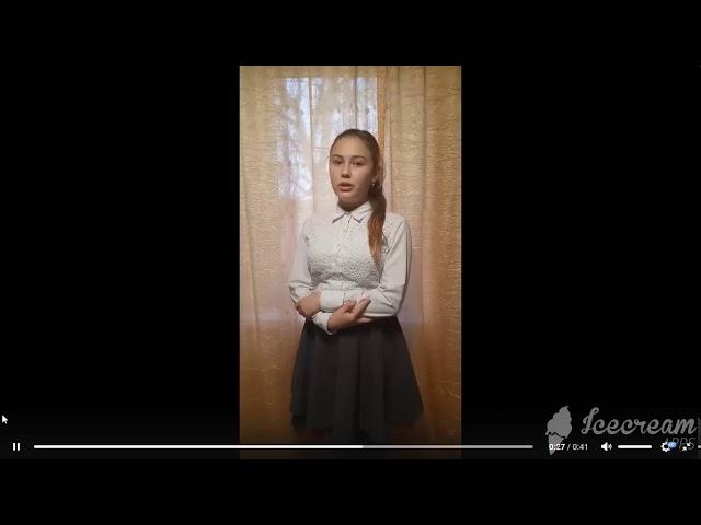 Изображение предпросмотра прочтения – АлёнаУскова читает произведение «К.Б.» Ф.И.Тютчева