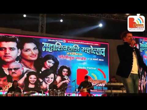 Nazar na kekro lag jaye song by Ravi Kishan Bhojpuri Superstar at Sarila Mahotsav