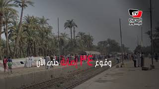 معلومات عن حادث قطار البدرشين المكيف