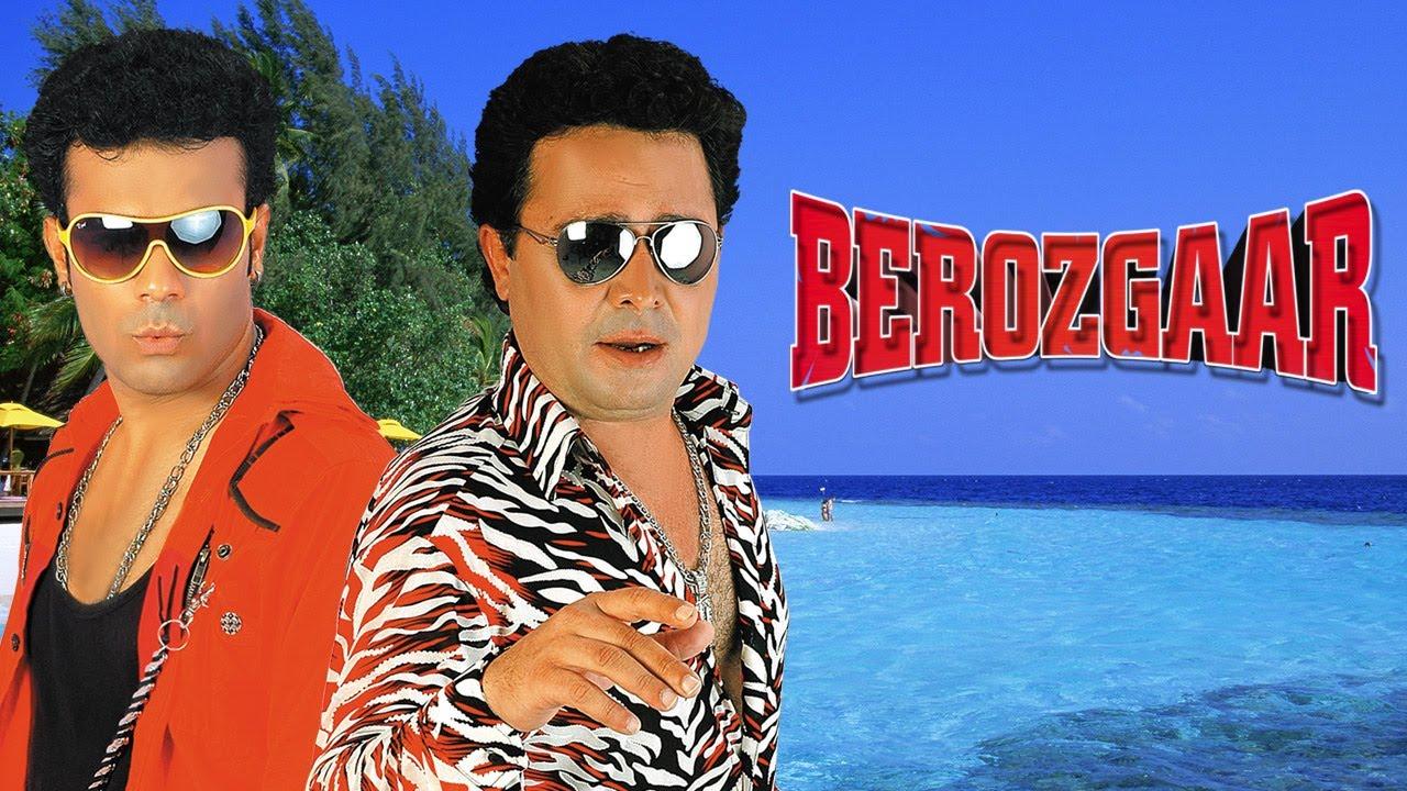 Download Berozgaar - Full Length Hyderabadi Movie - Aziz Naser, Mast Ali