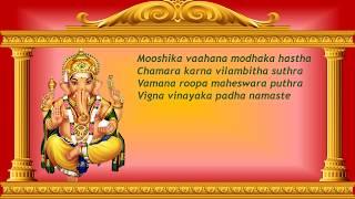 Mooshika Vahana with meaning - sloka about Sri Ganesha