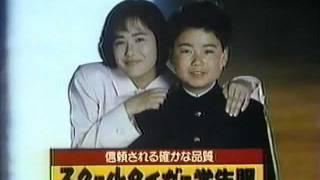 1989年.