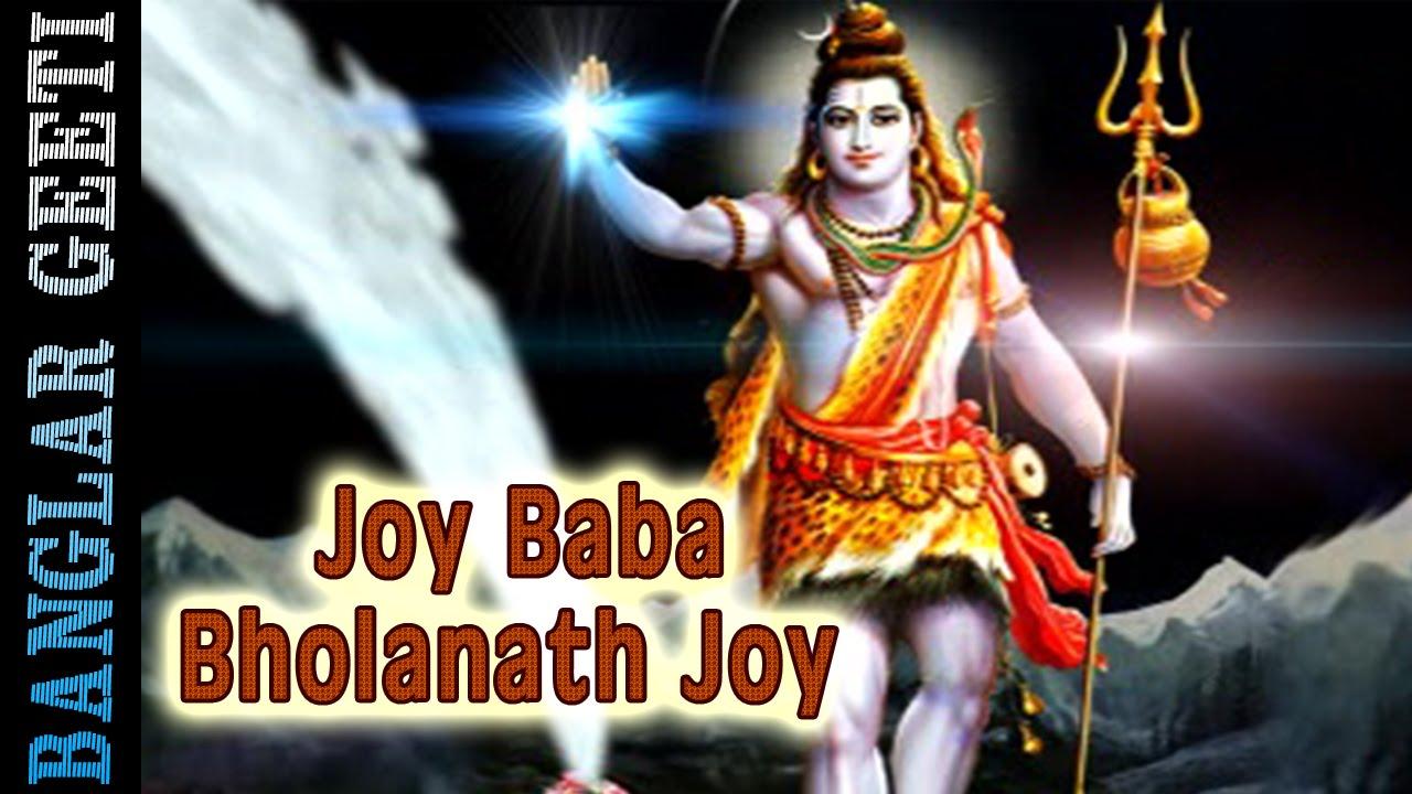 Download Bengali Devotional Song | Satyam Shivam Sundaram | Joy Baba Bholanath Joy | Meera Audio
