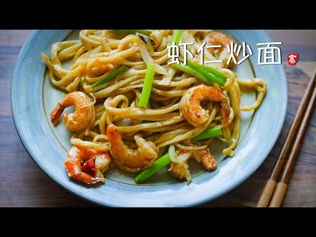 炒面 Stir Fry Noodles