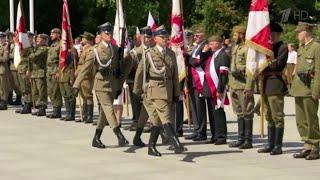 В Польше прошли памятные мероприятия, посвященные 80-летию начала Второй мировой войны.