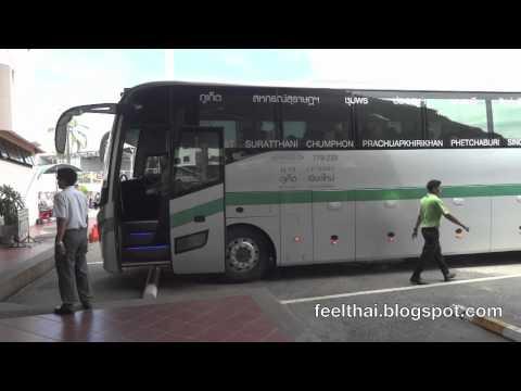 รถทัวร์ green bus ภูเก็ต เชียงใหม่