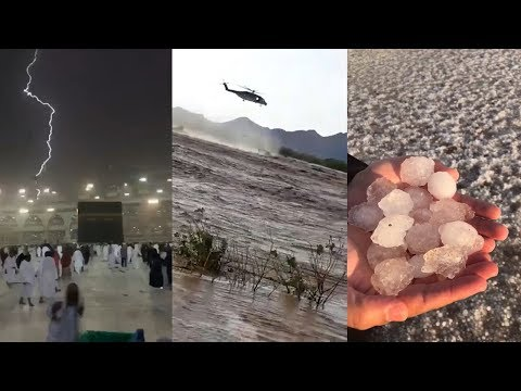 Lightning Storm & Flooding in Mecca, Saudi Arabia (Nov 23, 2018)