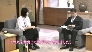 井上亜里沙選手 京都府立西舞鶴高等学校3年生 バレーボール第17回世...