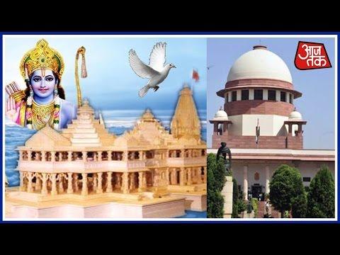 Supreme Court Refuses Urgent Hearing On Ayodhya Ram Mandir Dispute