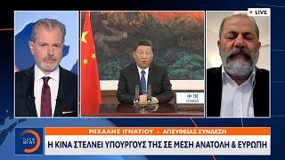 Αλλάζει το γεωπολιτικό παιχνίδι στα Βαλκάνια | Κεντρικό Δελτίο Ειδήσεων 28/3/2021 | OPEN TV