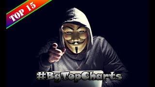 (ВИДЕО) - Топ 15 на най-големите хакерски атаки в света!