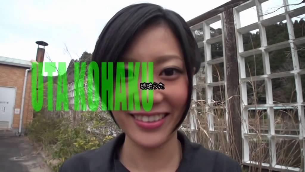 上原 亜衣 100 人 完全 版