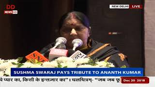 EAM Sushma Swaraj pays tribute to late Union Minister Anant Kumar