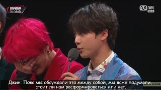 "[RUS SUB][Рус.саб] BTS ""Artist of the Year Award"" (Артист года- Дэсан) MAMA 2018 in Hong Kong"