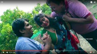 साला जंगल में ले जाकर ठोक दिया !!Jangal Me Le Jakar Thok Diya !! Comedy Funny Video Dehati Comedy